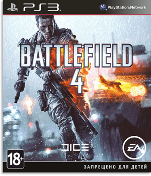 [PS3]Battlefield 4 [FULL] [ENG] [4.40+]