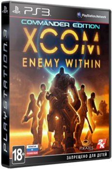 [PS3]XCOM: Enemy Within [USA/RUS]