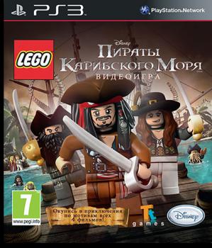 [PS3]LEGO: Pirates Of The Caribbean | Пираты Карибского Моря [FULL] [RUS] [3.41/3.55/4.21/4.30+]