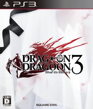 [PS3]Drakengard 3 [Drag-On Dragoon 3] [JPN/JAP]
