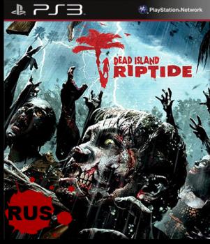 [PS3]Dead Island: Riptide [RUS] [Repack] [1хDVD5]