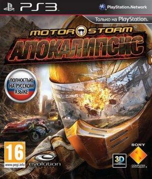 [PS3]MotorStorm Apocalypse [EUR/RUS] [COBRA ODE / E3 ODE PRO]