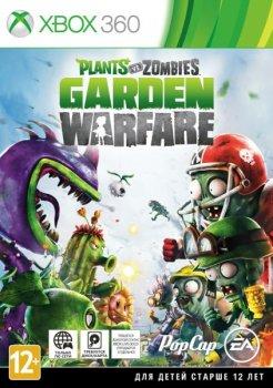 [XBOX360]Plants vs Zombies Garden Warfare [Region Free/ENG] (XGD3) (LT+3.0)