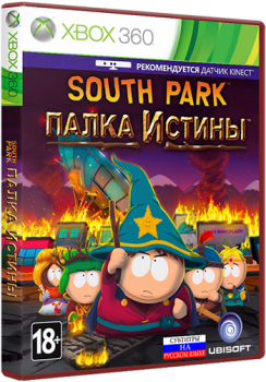 [XBOX360]South Park: The Stick of Truth [PAL/RUS]
