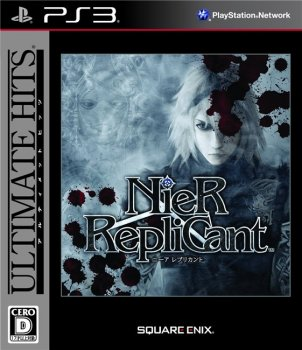[PS3]Nier Replicant [JPN/JAP]