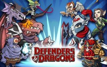 [Android]Защитники и Драконы / Defenders & Dragons (2014)