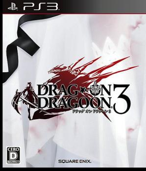 [PS3]Drakengard 3 [Drag-On Dragoon 3] [USA/ENG]