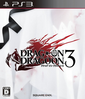 [PS3]Drakengard 3 [USA/ENG][Cobra ODE / E3 ODE PRO]