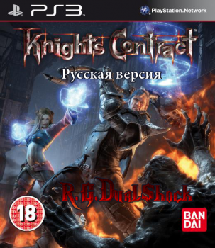 [PS3]Knights Contract [USA/RUS] (Релиз от R.G.DShock)