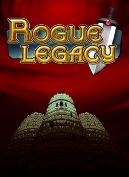 Дата выхода Rogue Legacy