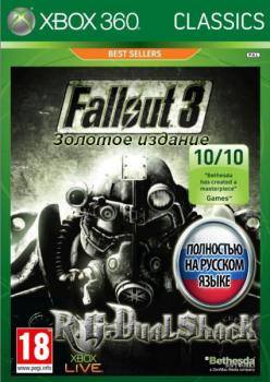 [XBOX360][FULL][DLC]Fallout 3 Золотое издание [RUSSOUND] (Релиз от R.G. DShock)