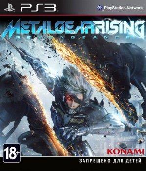 [PS3]Metal Gear Rising: Revengeance [EUR/RUS]