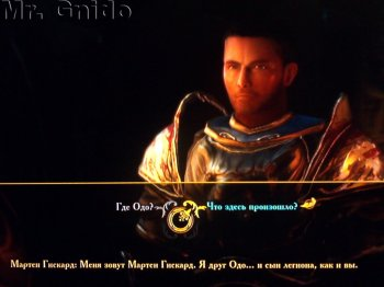 [PS3]Dungeon Siege III [FULL] [RUS] [4.21+]