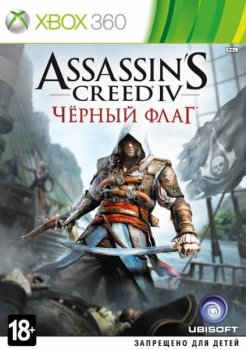[XBOX360][JTAG][FULL] Assassin's Creed IV: Black Flag + dlc [RUSSOUND] [Repack]