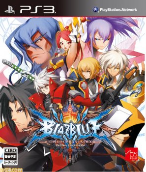 [PS3]BlazBlue: Chrono Phantasma [USA/ENG]