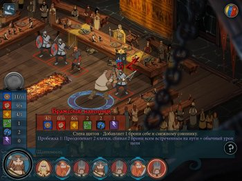 [iOS]Banner Saga [v1.0.17, Тактическая RPG, iOS 7.1, RUS]