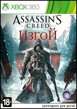 [XBOX360]Assassin's Creed: Rogue | Изгой [Region Free] [ENG] [LT+ 2.0]
