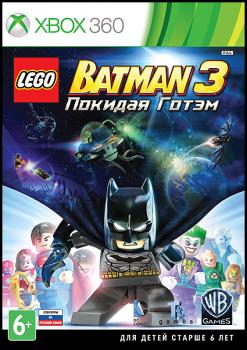 [XBOX360]LEGO Batman 3: Beyond Gotham | Покидая Готэм [Region Free] [RUS] [LT+ 2.0]