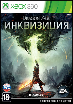 [XBOX360]Dragon Age: Inquisition | Инквизиция [Region Free] [RUS] [LT+ 2.0]