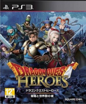 [PS3]Dragon Quest Heroes: Anryuu to Sekaiju no Shiro [JPN/JAP]