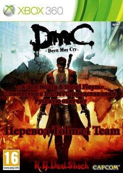 [XBOX360]DmC Devil May Cry [Region free/RUSSOUND] (Релиз от R.G.DShock)