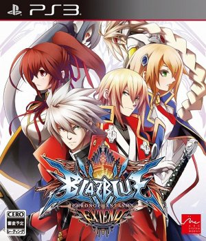 [PS3]BlazBlue: Chronophantasma Extend [JPN/JAP]