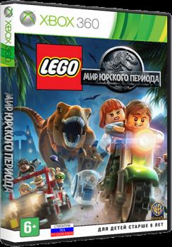 [XBOX360]LEGO Jurassic World [Region Free/RUS] (XGD3) (LT+ 3.0)
