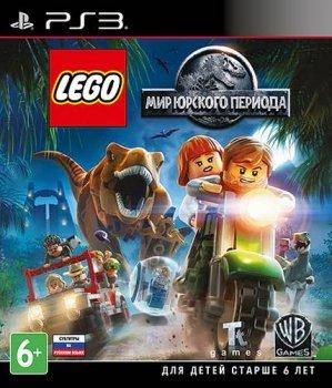 [PS3]LEGO Jurassic World [EUR/RUS] [DUPLEX]