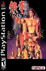 [PS] Tekken [1994, Fighting]
