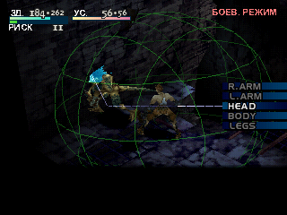 [PS] Vagrant Story (2000)