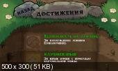 [Android] Plants vs. Zombies 1.0 [2011, Аркада]