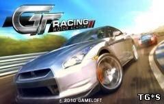 [Android] GT Racing Motor Academy HD / 2010 / Racing / apk+кэш / ENG