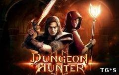 [Android] Dungeon Hunter 2 HD / 2011 / Action & Adventure / apk+кэш / ENG