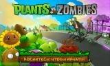 Plants vs. Zombies Растения против Зомби. v1.2 (2011) Android