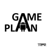 Новые Android игры на 13 декабря от Game Plan (2012) Android