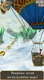 Temple Run: Оz (2013) Android