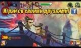 Samurai vs Zombies Defense 2 (2013) Android