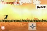 Ninja Rush HD (2012) Android