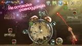 Мистер Лампочка / Stay Alight (2013) Android