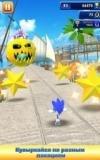 Забег Соника / Sonic dash (2013) Android