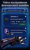 Империя Галактики / Galaxy Empire (2014) Android