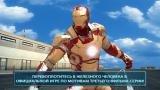[Android] Iron Man 3 - v1.5 (2013) [RUS]