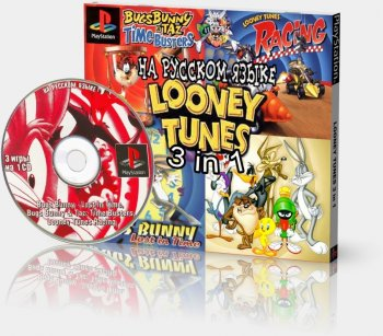 [PS] Looney Tunes 3 in 1 - Looney Tunes - Racing \ Bugs Bunny&Tuz - Time Busters \ Bugs Bunny - Lost in Time [1999-2000, RUS]