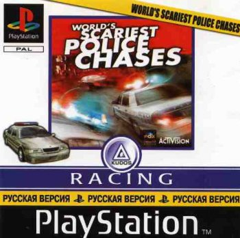 [PS] World's Scariest Police Chases [2000, Racing]
