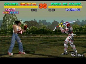 [PS] Tekken [1994, Fighting]