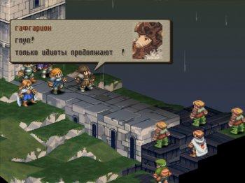 [PS] Final Fantasy Tactics RUS (1998)