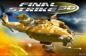 [Android] Final Strike 3D [ENG] (2011)