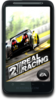 [Android] Real Racing 2 (1.0) [Arcade / Racing / 3D, ENG] (2011)