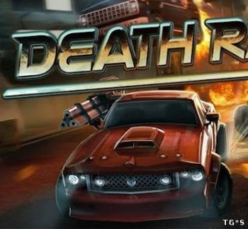 [Android] Death Rally (1.1) [Гонки, ENG] (2012)