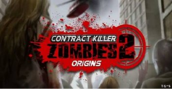 Contract Killer Zombies 2 (2012) Android